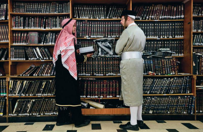 Есть ли дружба между евреями и арабами