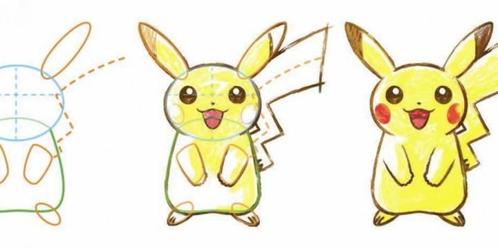 Pokemon Go | Смотрите под ноги!