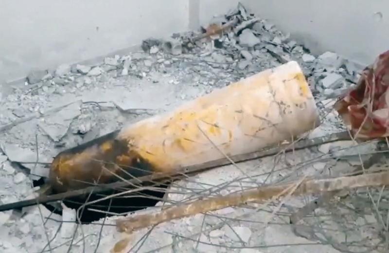 Инцидент в Думе: расследование