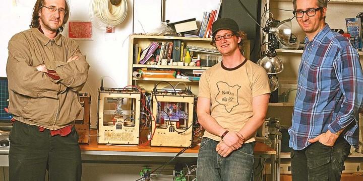 3D-печать: построй свой мир!
