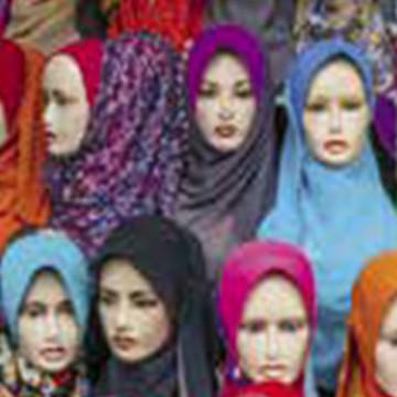 О хиджабе