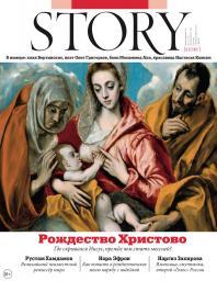 Story №1-2